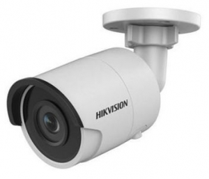 IP видеокамера Hikvision DS-2CD2035FWD-I (2.8 мм)