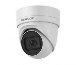 IP видеокамера Hikvision DS-2CD2H85FWD-IZS