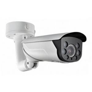 IP видеокамера Hikvision DS-2CD4685F-IZS (2.8-12 мм)